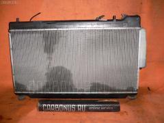 Радиатор ДВС HONDA FIT GD1 L13A Фото 4
