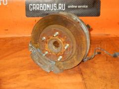 Ступица Mazda Capella GF8P FP-DE Фото 2
