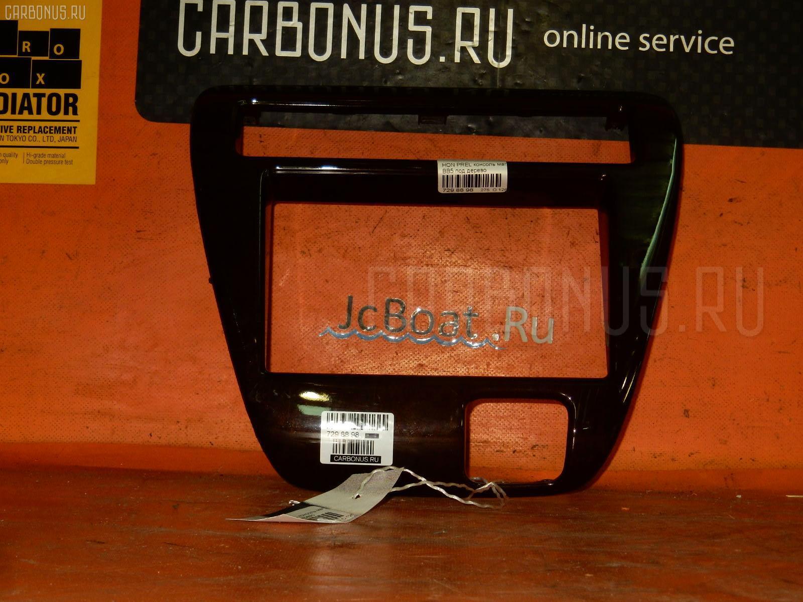 Консоль магнитофона HONDA PRELUDE BB5 Фото 1
