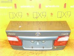 Крышка багажника MAZDA CAPELLA GF8P Фото 1