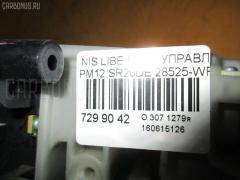 Блок управления климатконтроля NISSAN LIBERTY PM12 SR20DE Фото 3