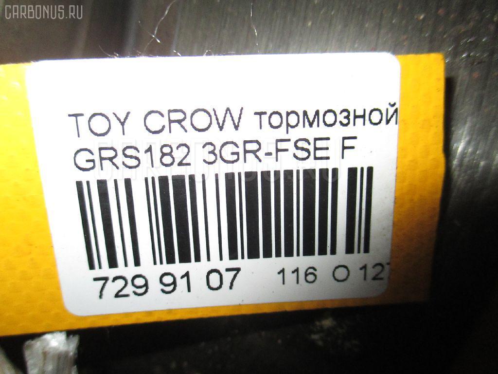 Тормозной диск TOYOTA CROWN GRS182 3GR-FSE Фото 3