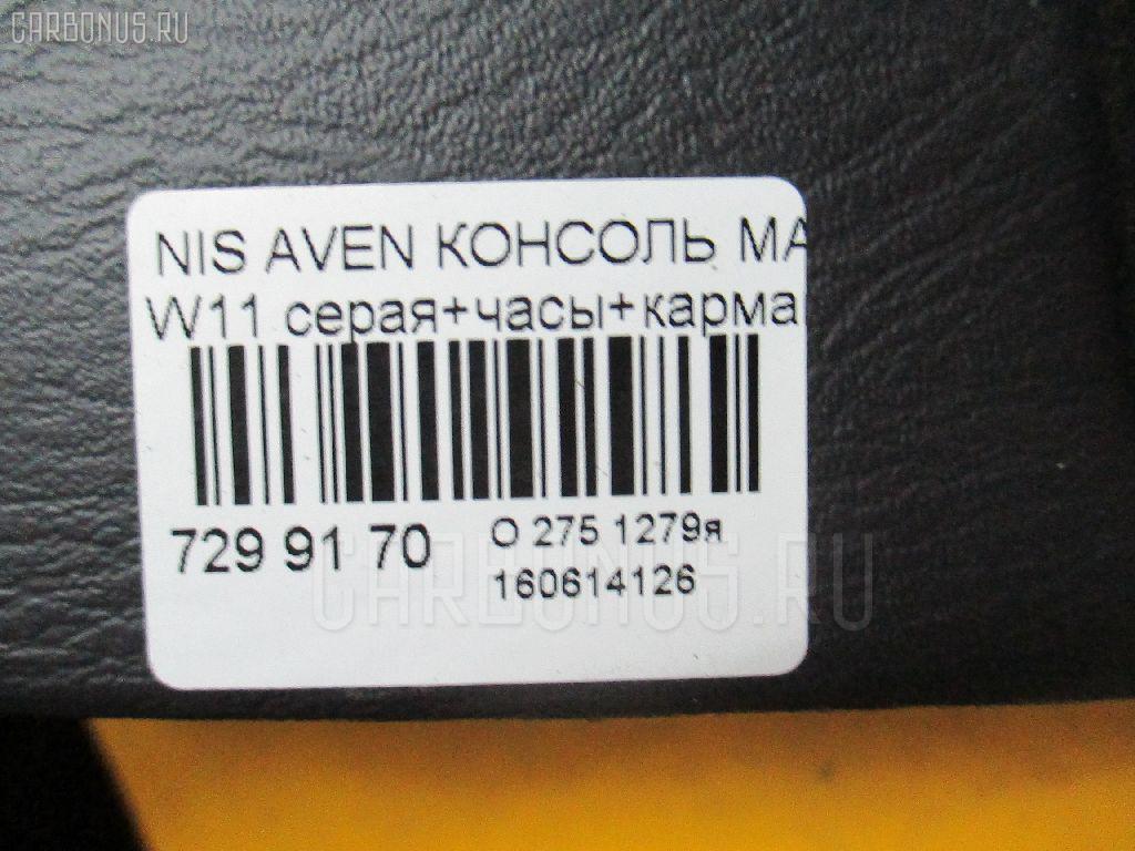 Консоль магнитофона NISSAN AVENIR W11 Фото 4