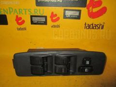 Блок упр-я стеклоподъемниками Toyota Bb NCP31 Фото 1