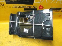 Ручка КПП Toyota Crown GRS182 Фото 1