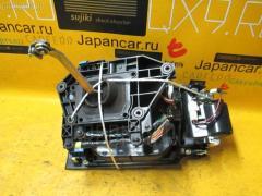 Ручка КПП Toyota Crown GRS182 Фото 2