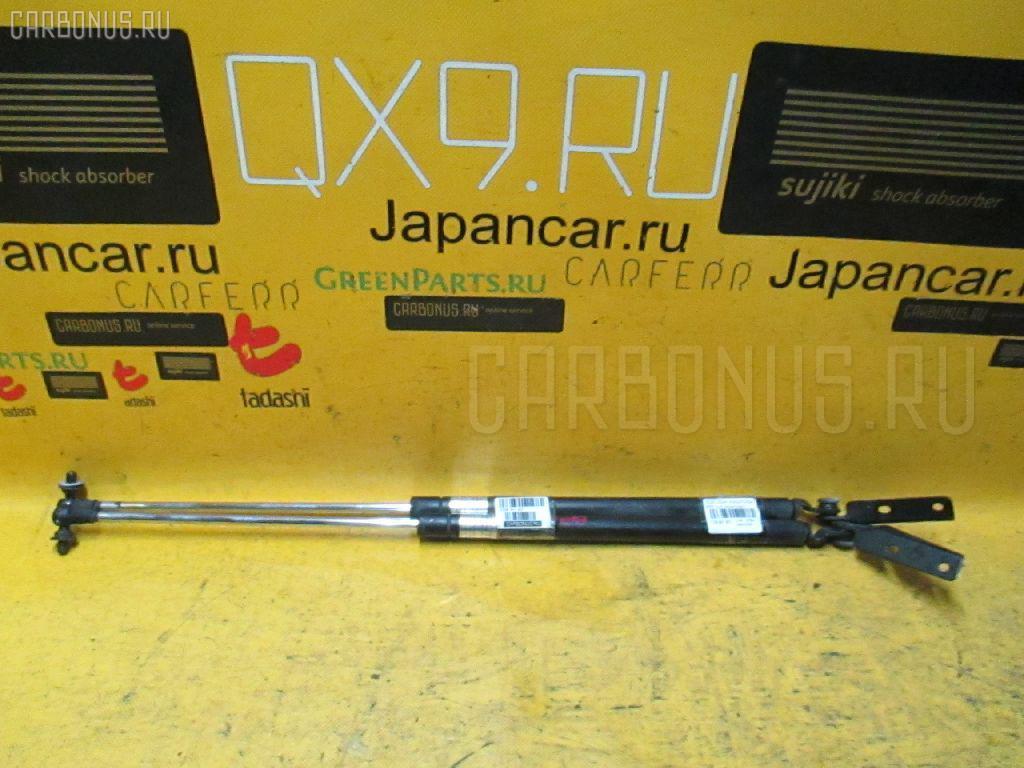 Амортизатор двери Subaru Legacy wagon BP5 Фото 1
