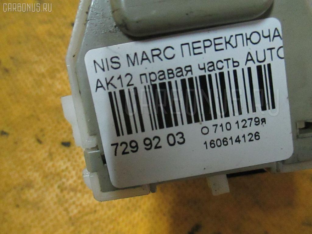 Переключатель поворотов NISSAN MARCH AK12 Фото 3