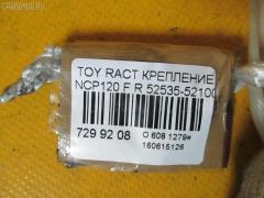 Крепление бампера Toyota Ractis NCP120 Фото 2