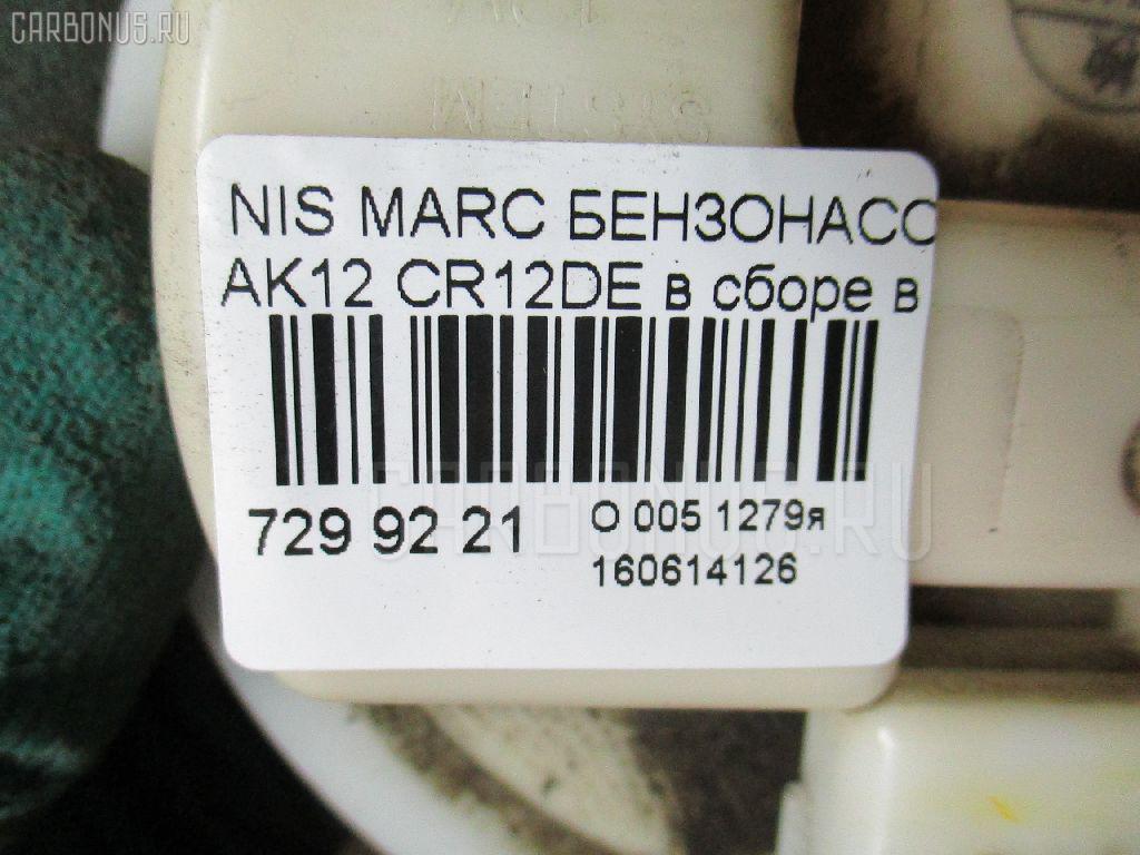 Бензонасос NISSAN MARCH AK12 CR12DE Фото 3