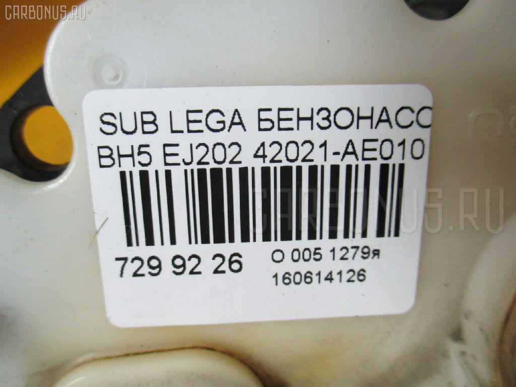 Бензонасос SUBARU LEGACY WAGON BH5 EJ202 Фото 3