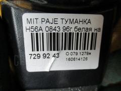 Туманка Mitsubishi Pajero mini H56A Фото 3