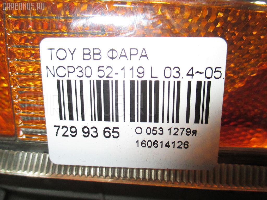 Фара TOYOTA BB NCP30 Фото 3