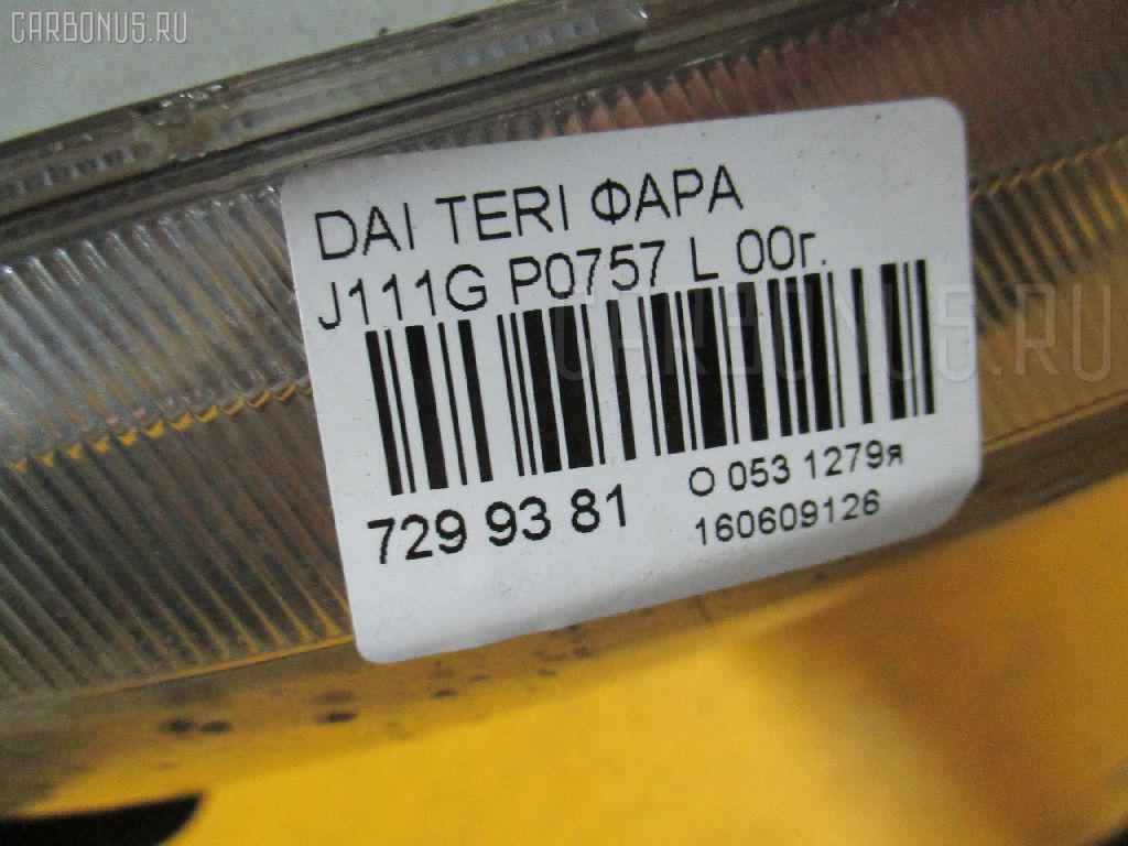 Фара DAIHATSU TERIOS KID J111G Фото 3