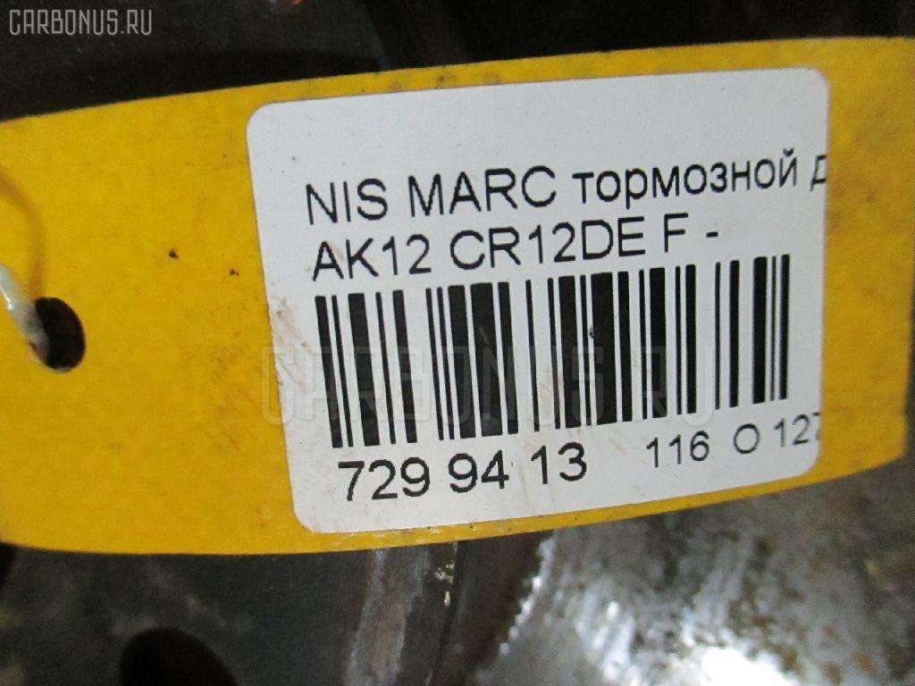 Тормозной диск NISSAN MARCH AK12 CR12DE Фото 3