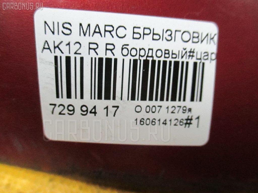 Брызговик NISSAN MARCH AK12 Фото 3