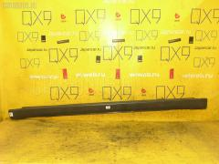 Порог кузова пластиковый ( обвес ) SUBARU LEGACY OUTBACK BPE Фото 3