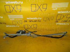 Мотор привода дворников Peugeot 307 3CNFU Фото 1