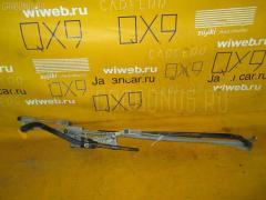 Мотор привода дворников Peugeot 307 3CNFU Фото 3