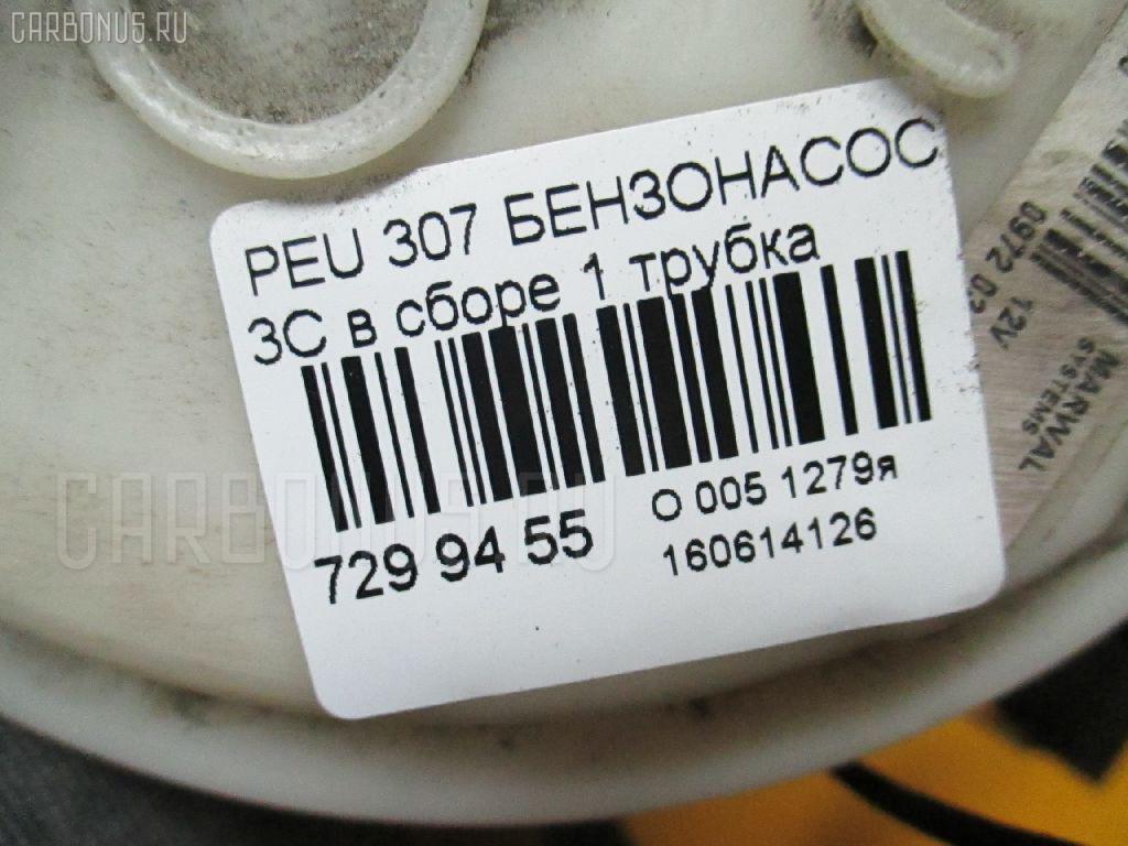 Бензонасос PEUGEOT 307 3CNFU NFU-TU5JP4 Фото 3