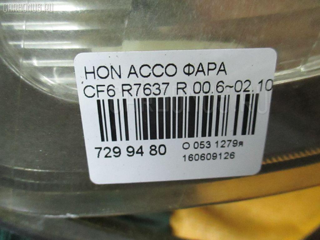 Фара HONDA ACCORD WAGON CF6 Фото 3