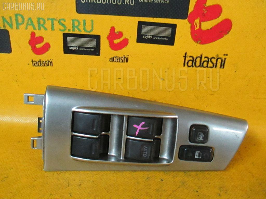 Блок упр-я стеклоподъемниками TOYOTA COROLLA FIELDER ZZE123G Фото 1
