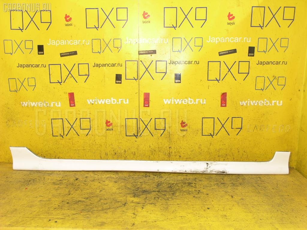 Порог кузова пластиковый ( обвес ) TOYOTA COROLLA FIELDER ZZE122G Фото 1