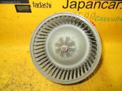 Мотор печки Toyota Mark ii GX100 Фото 1
