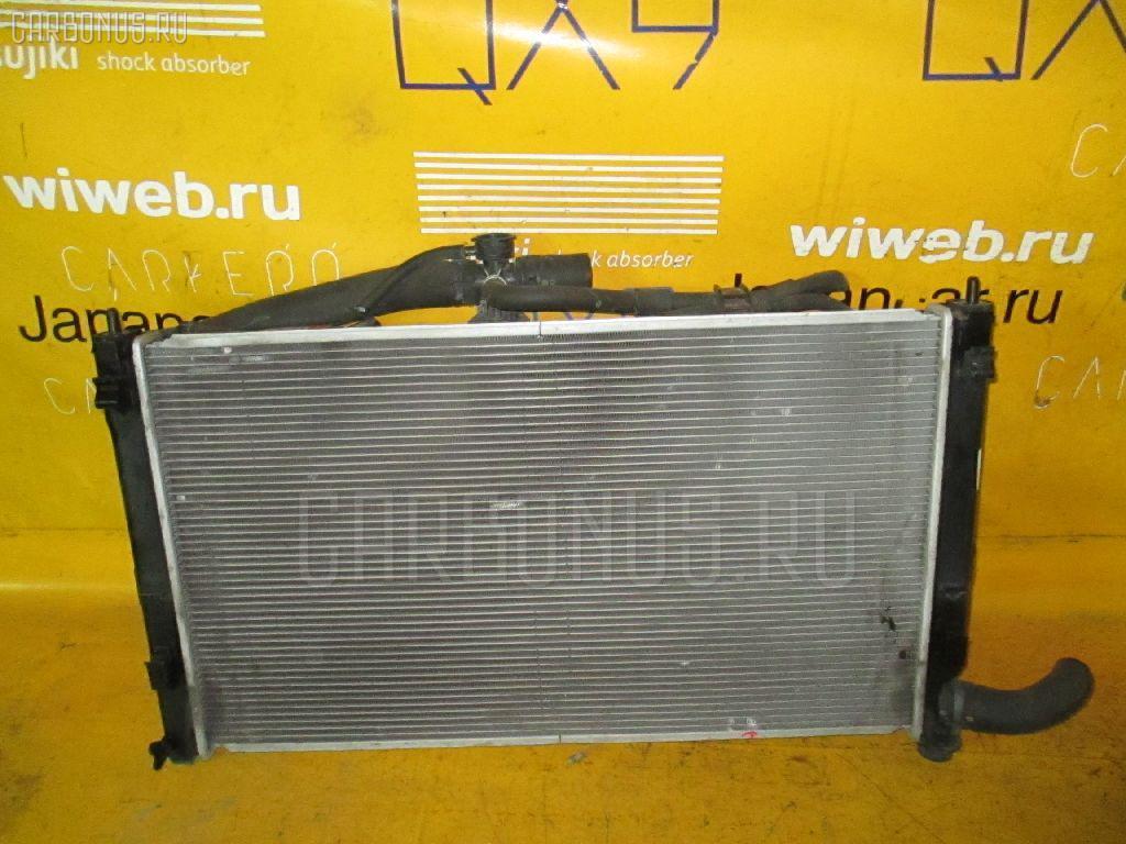 Радиатор ДВС MITSUBISHI GALANT FORTIS SPORTBACK CX4A 4B11 Фото 1