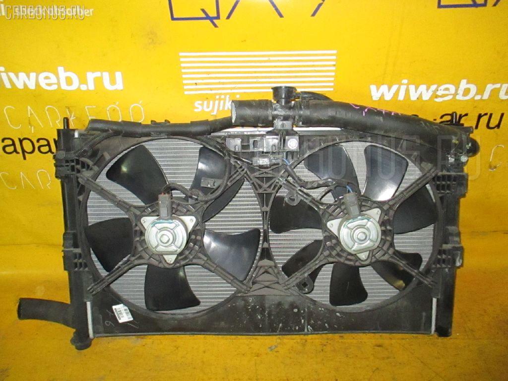 Радиатор ДВС MITSUBISHI GALANT FORTIS SPORTBACK CX4A 4B11 Фото 2