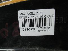 Стоп Mazda Axela BK8P Фото 4
