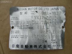 Двигатель NISSAN MARCH YK12 HR15DE