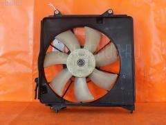 Вентилятор радиатора ДВС HONDA INSIGHT ZE2 LDA Правое