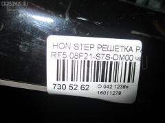 Решетка радиатора Honda Stepwgn RF5 Фото 3