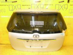 Дверь задняя Toyota Wish ZNE10G Фото 1