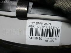 Фара Toyota Sprinter AE91 Фото 3