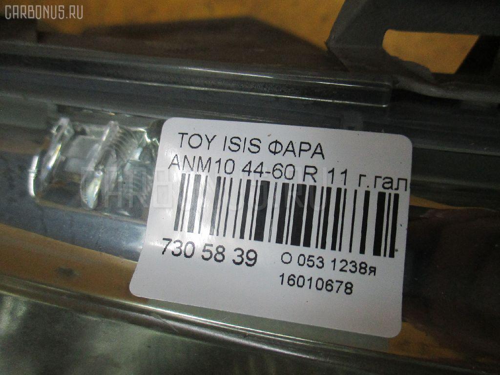 Фара TOYOTA ISIS ANM10G Фото 3