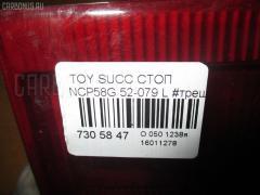 Стоп Toyota Probox NCP58G Фото 4