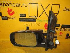 Зеркало двери боковой TOYOTA ISIS ANM10 Фото 1