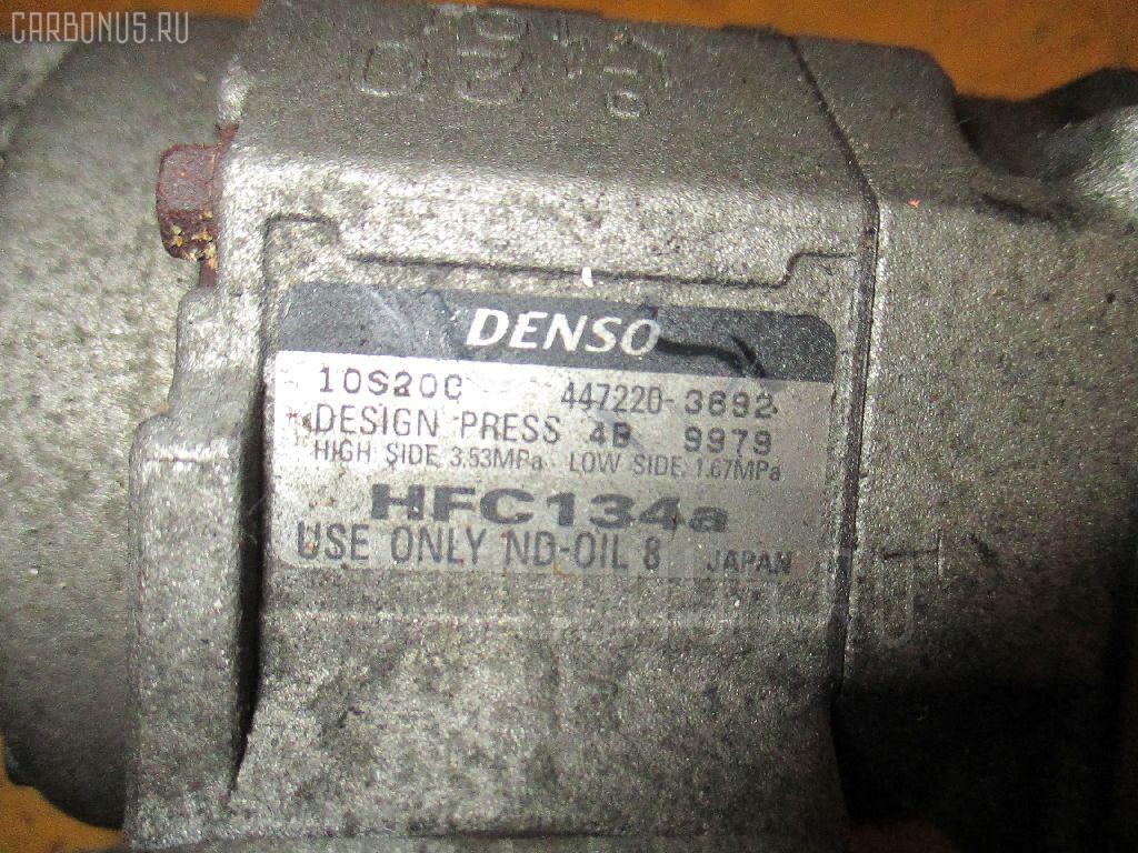 Компрессор кондиционера HONDA ODYSSEY RA6 F23A. Фото 11