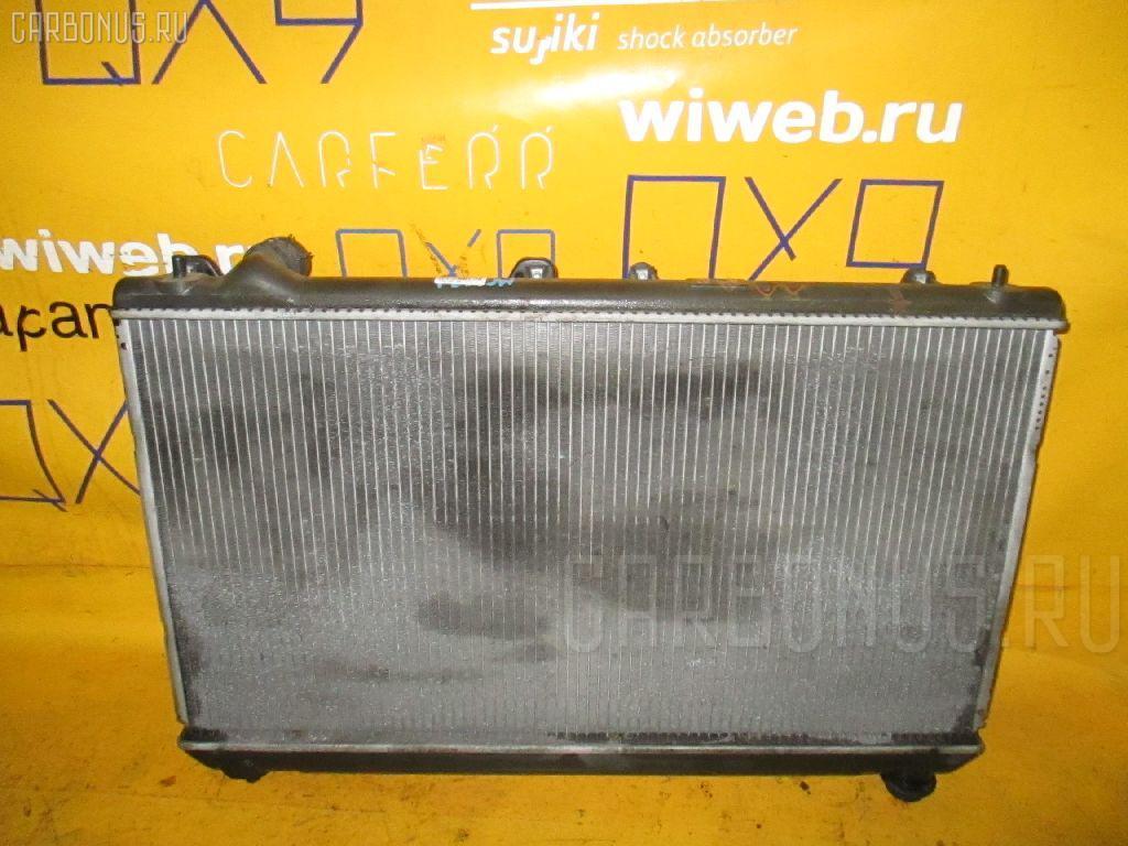 Радиатор ДВС TOYOTA WINDOM MCV21 2MZ-FE. Фото 8