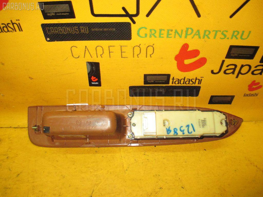 Блок упр-я стеклоподъемниками TOYOTA MARK II GX110. Фото 5