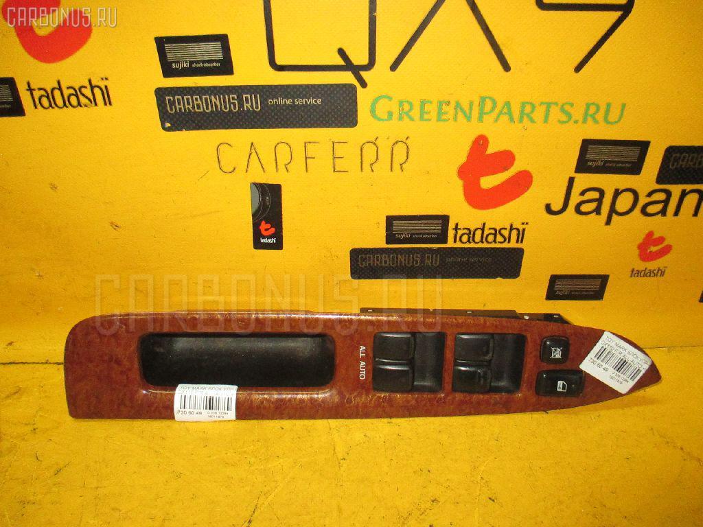 Блок упр-я стеклоподъемниками TOYOTA MARK II GX110. Фото 6