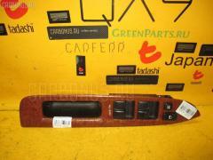 Блок упр-я стеклоподъемниками Toyota Mark ii GX110 Фото 2