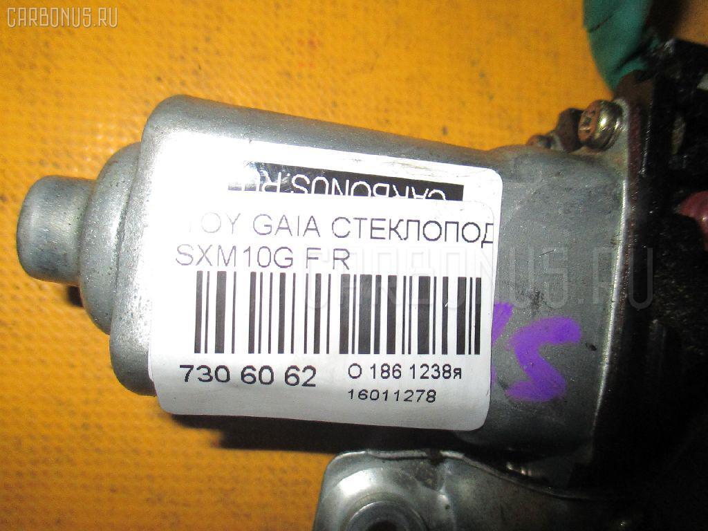Стеклоподъемный механизм TOYOTA GAIA SXM10G Фото 2