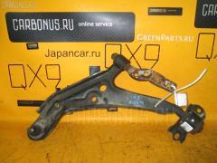 Рычаг Nissan Primera wagon WHP11 SR20DE Фото 1