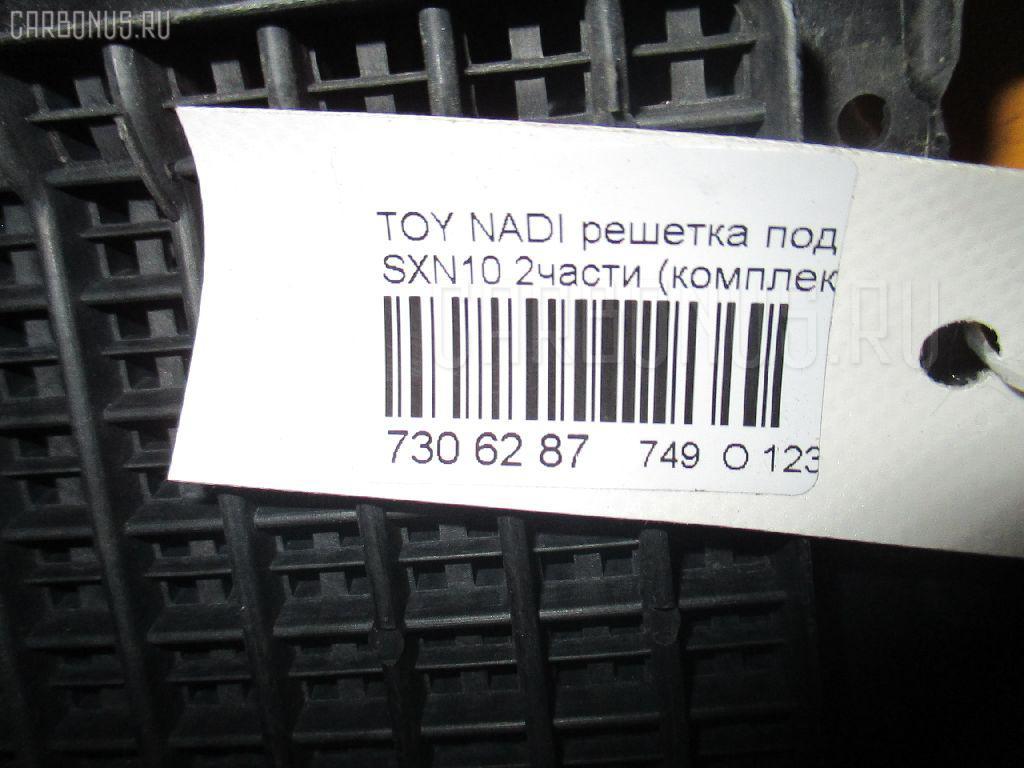 Решетка под лобовое стекло TOYOTA NADIA SXN10 Фото 3