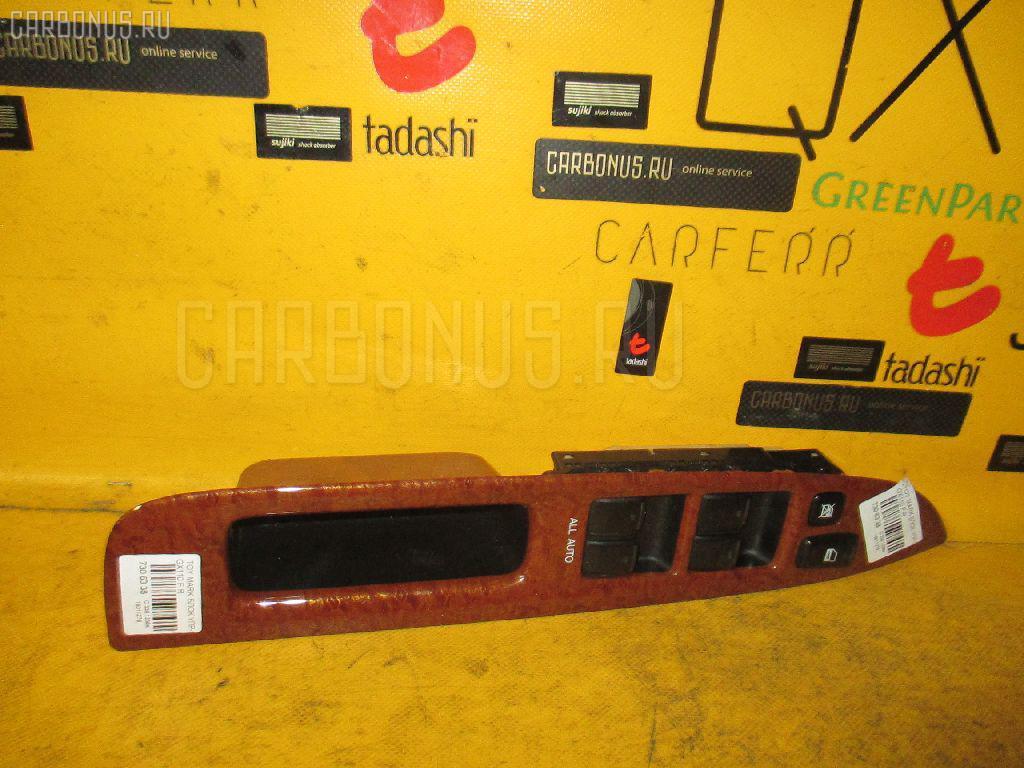 Блок упр-я стеклоподъемниками TOYOTA MARK II GX110. Фото 7