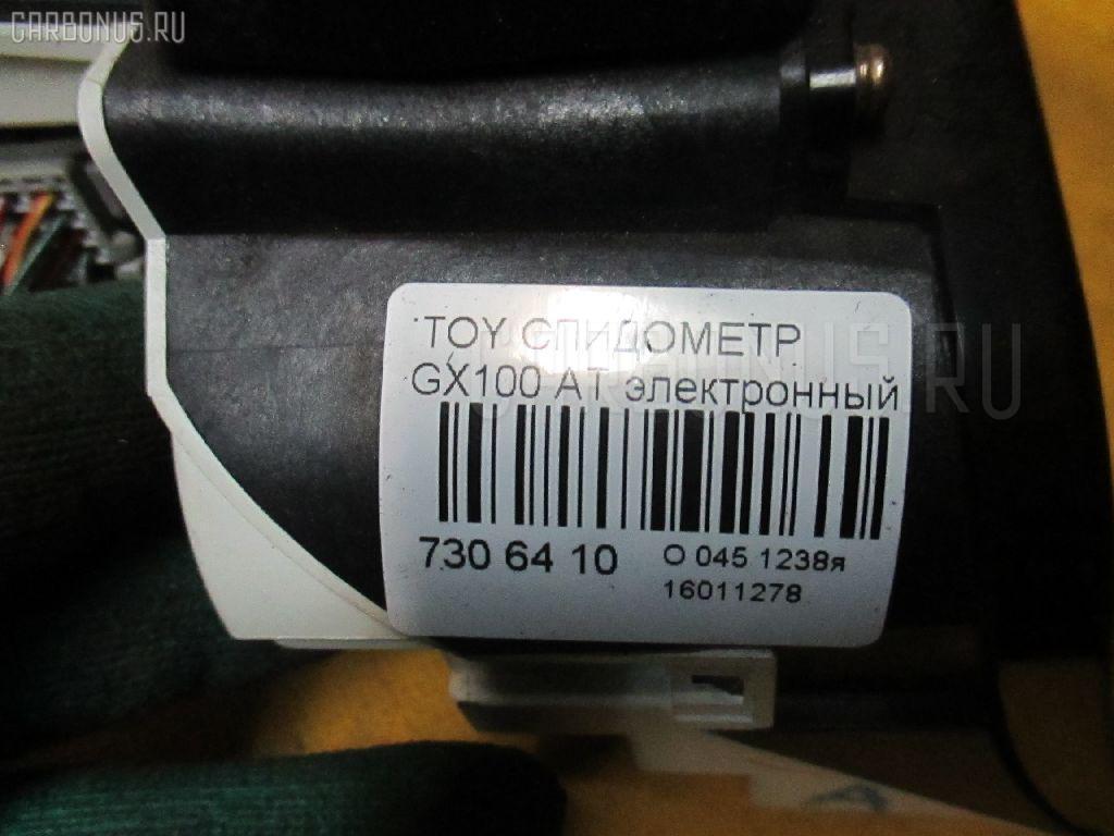 Спидометр TOYOTA GX100 Фото 3