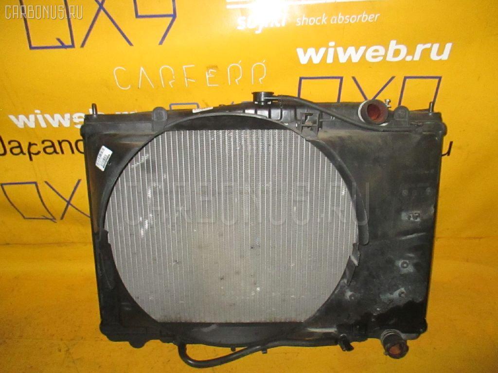 Радиатор ДВС NISSAN CEDRIC PY32 VG30DE. Фото 2